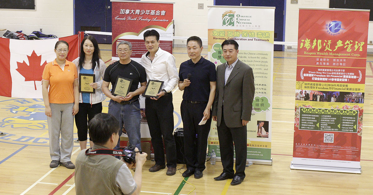 Final + Awards