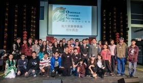 奥克维尔首届大型春节庆祝活动华人联盟理事会成员和义工合影