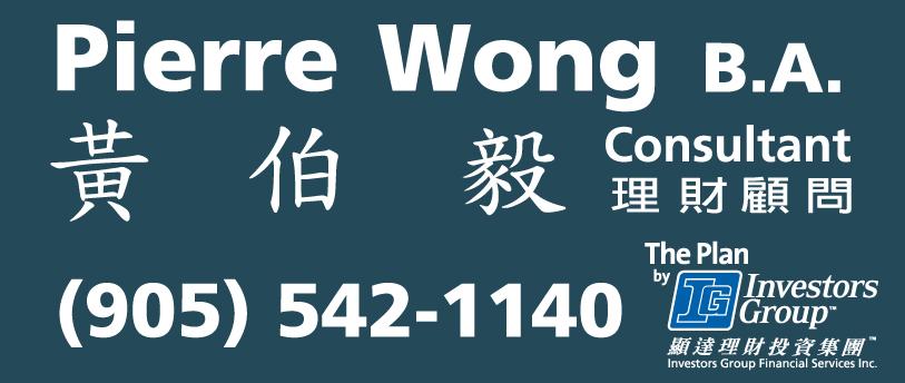pierrewong-chinese logo